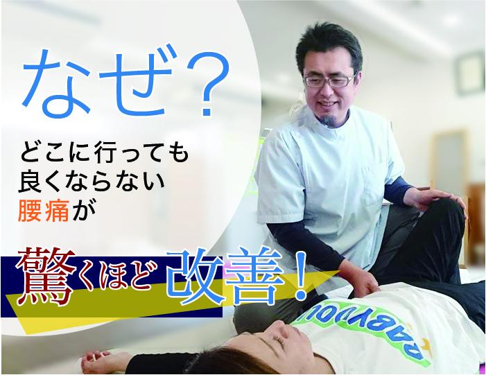 腰痛悪化 ぶら下がり健康器 ぶら下がり健康器で腰痛が悪化する?その危険性を解説してみた